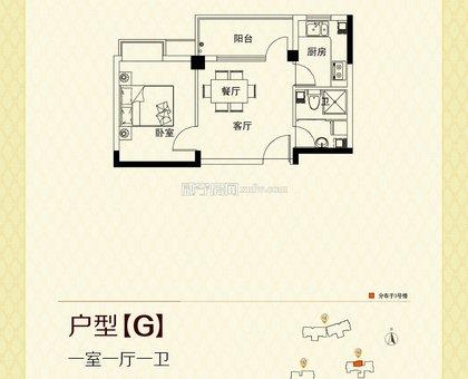 三胜·印象户型【G】