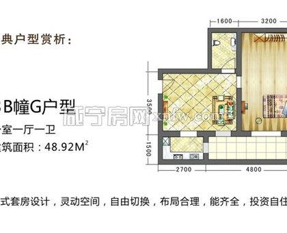 香吾山庄3B幢复式楼G户型