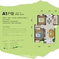 桂花城户型图