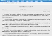 咸宁10月8日起调整个人住房贷款利率!个人购房商贷利率将有大变化