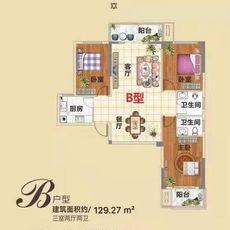 鑫博桂苑B户型户型图