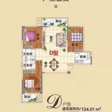 鑫博桂苑D户型户型图