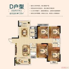 三胜·首府D户型户型图