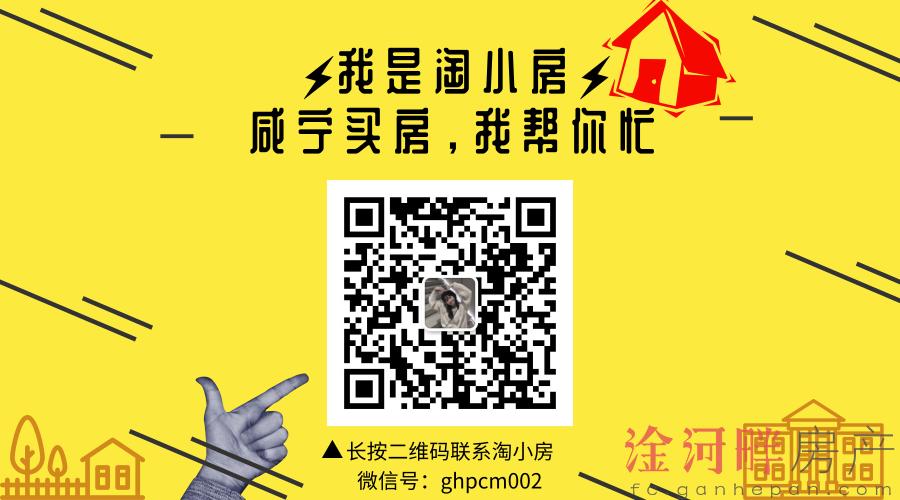 默认标题_横版二维码_2019.09.02.png