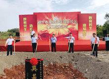 咸宁市实验小学高新校区,36个班,可容纳1800名学生。