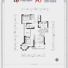 汉地尚街A7户型户型图