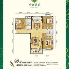 香城学府B-3户型图