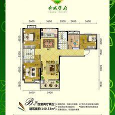 香城学府B-2户型图