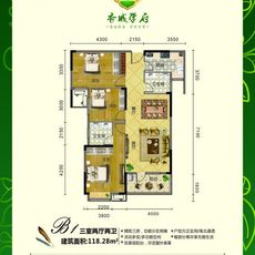 香城学府B-1户型图