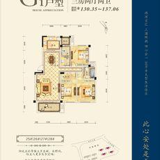 洁丽雅·龙栖蝶谷G1户型图