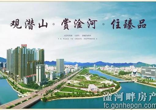 佳辰国际·中央城