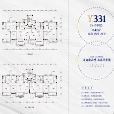 碧桂园温泉城云熙山(二期)--户型图