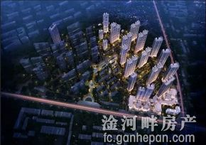 福星城·锦悦府