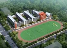 定了!咸宁城区多所学校集中更名,还有这些将新建的..
