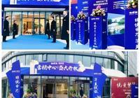 【福星城·锦悦府】营销中心开放,燃动全城!