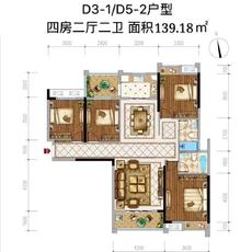 中央城三期--D3-1