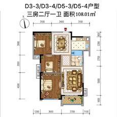 中央城三期D3-3户型图