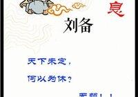 【假期】当然是去咸宁碧桂园品牌家电0元竞拍现场!